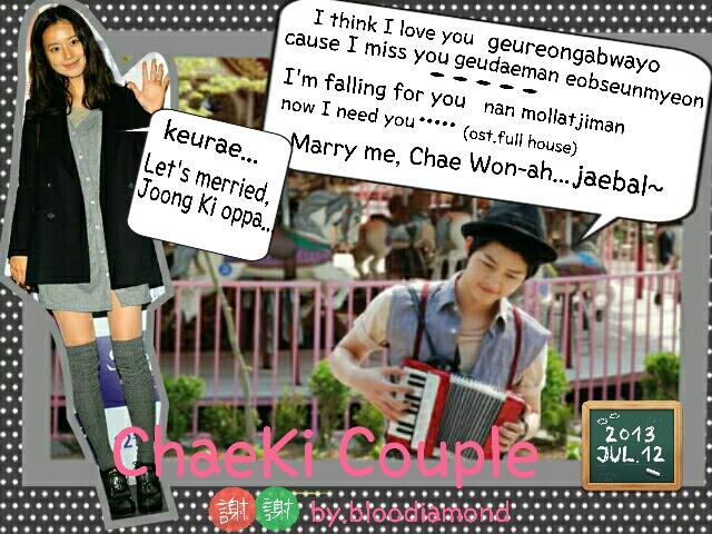 chaeki dating