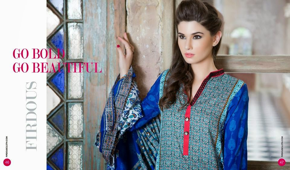 Firdous spring summer collection lawn 2015