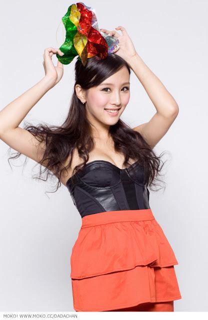 Chen Jing 陈静 Chen Jing 陈静 Dada Chan Skirt 013