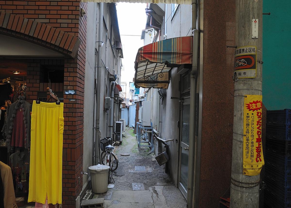 100 yen sushi house essay example 100 yen sushi house blueprint homework academic writing service.