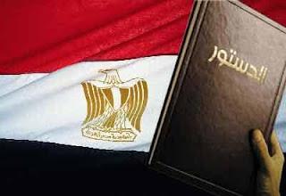 الدستور المصري الجديد 2012