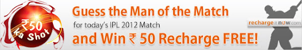 win Rs.50 recharge everyday from Rechargeitnow