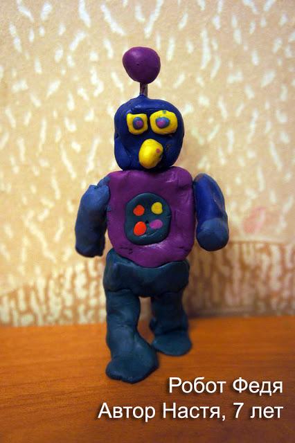 Как из с пластилина сделать робота