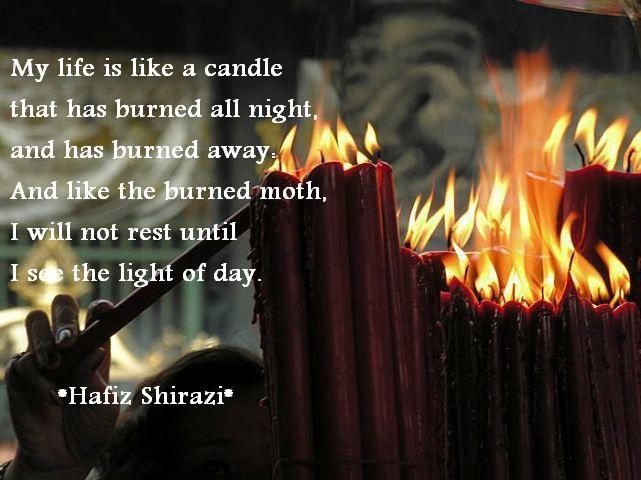 Hafiz Quotes Gorgeous Hafiz Shirazi Quotes Hafiz Shirazi Quotes And Poems
