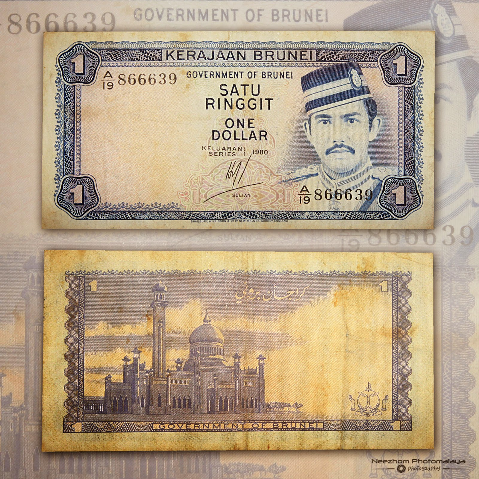 Brunei banknote One Dollar 1980