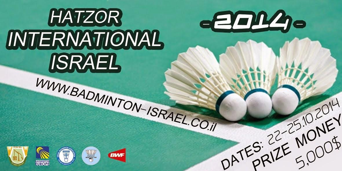 Hatzor International 2014