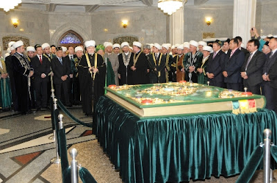 kuran 3 أكبر نسخة من ''القرآن الكريم'' بجمهورية تاترستان وصلة تكلفتها 1.3 مليون دولار