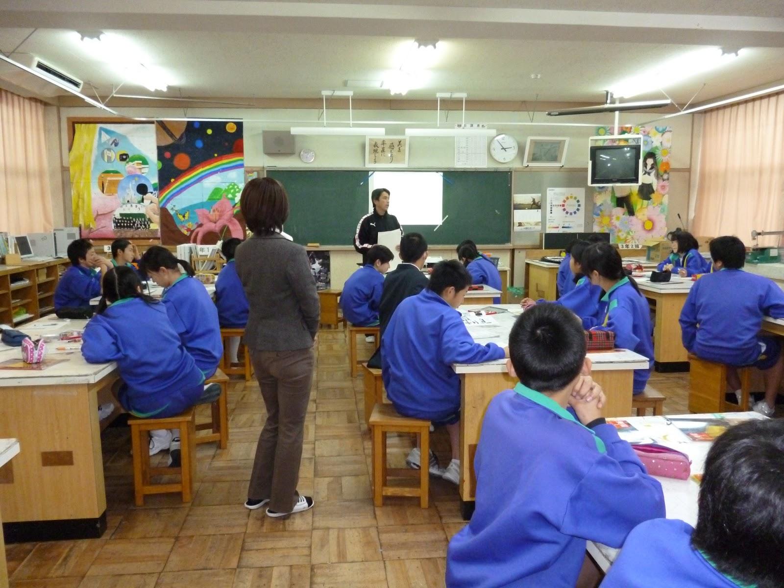 大飯中日記: 嶺南西養護学校の生徒との交流 大飯中日記   嶺南西養護学校の生徒との交流
