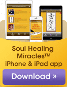 Soul Healing Miracle App
