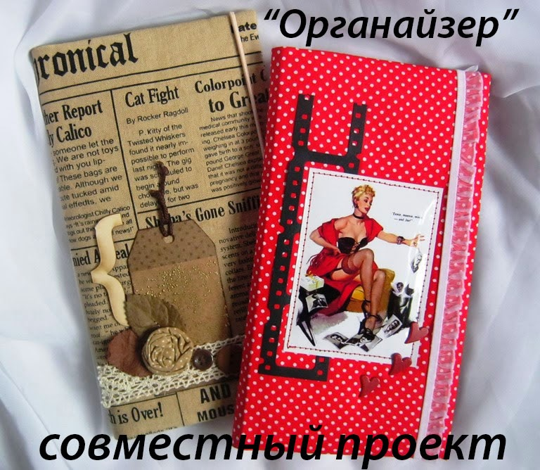 http://sovaiskusnica.blogspot.ru/2014/01/blog-post.html