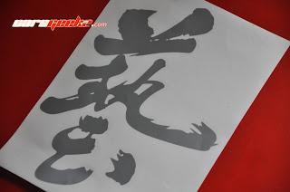 JS Racing Japan - Waza Sticker silver vinyl