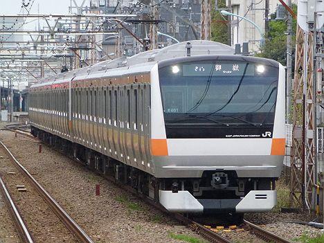 青梅線 御嶽行き E233系