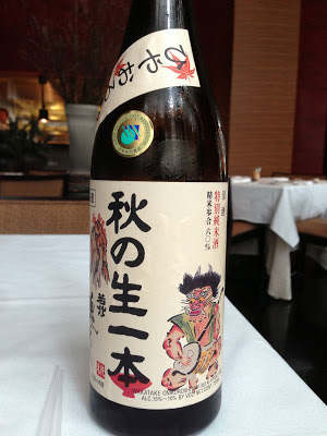 Sake at Ame in SF