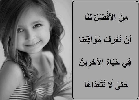 كلام رومنسي للحبيب http://www.sad-words.com/2012/10/Reproach-sad-message.html