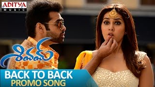 Shivam Movie Back To Back Promo Video Songs – Ram, Rashi Khanna