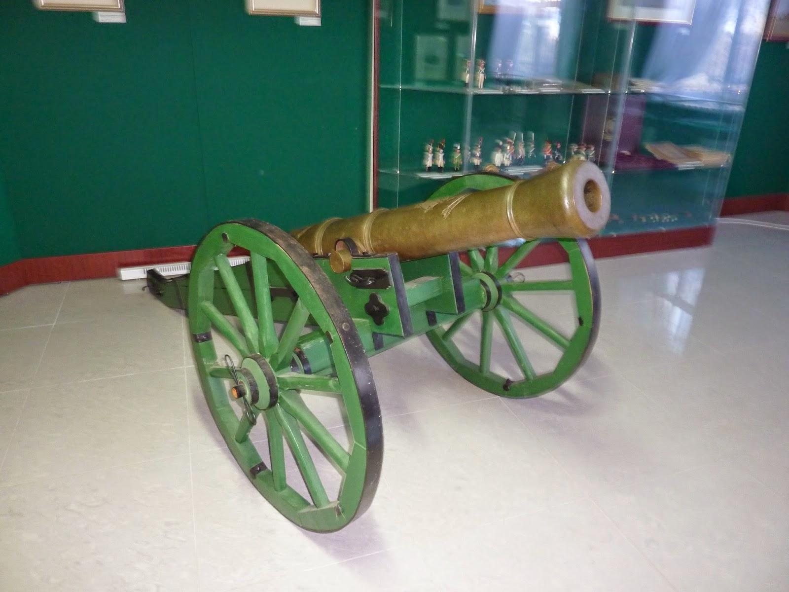 Тарутино музей
