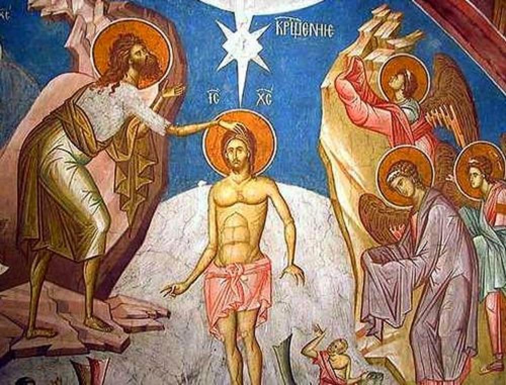 botezul domnului, sf. ioan, sfantul ioan, felicitari de sfantul ioan, mesaje de sfantul ioan, urari de sfantul ioan, obiceiuri si traditii de sfantul ioan,