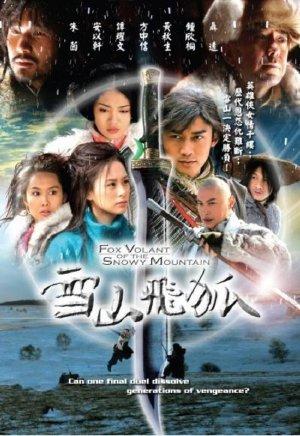 Phim Tuyết Sơn Phi Hồ 2007