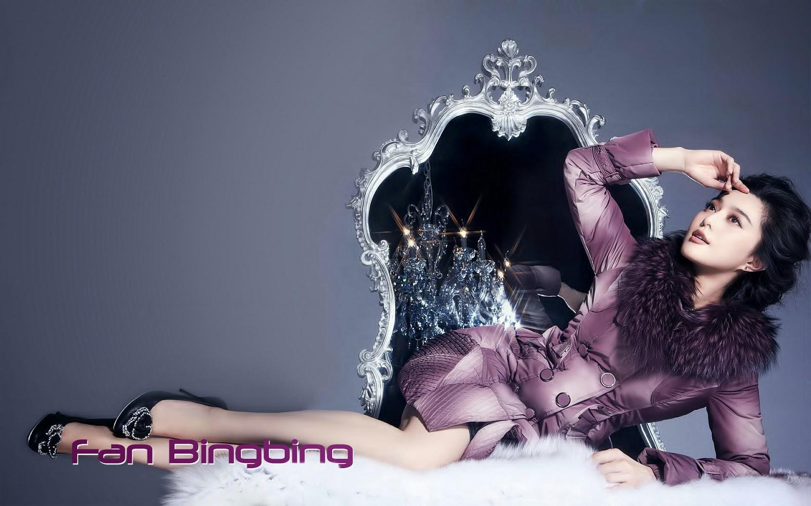 Fan Bingbing HD Wallpapers Free Download