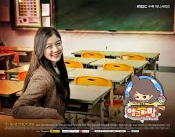 Biodata Pemain Drama Korea angry Mom
