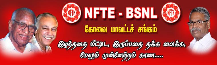 NFTE - BSNL COIMBATORE