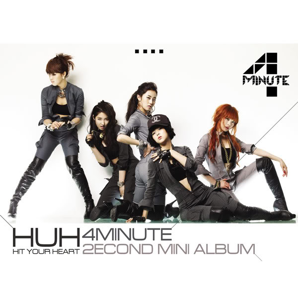4minute-huh-hit-your heart-cover-lyrics
