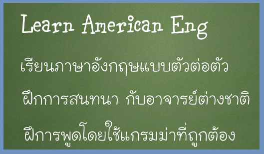 Learn AmericanEng