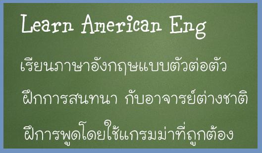 Learn AmericanEng