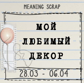 http://meaning-scrap.blogspot.ru/2014/03/3.html