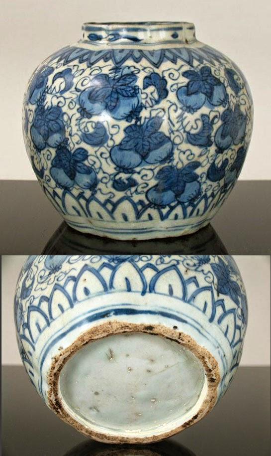 "<img src=""ming jar.jpg"" alt=""Ming Dynasty Grape Pattern Jar"">"