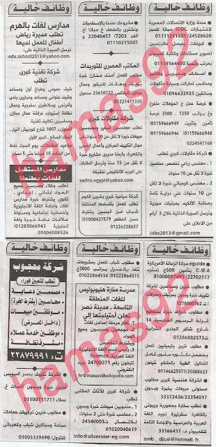 http://3.bp.blogspot.com/-v9oZMhv_TtA/UbG949_cnJI/AAAAAAAA4g8/JwKz0wNse14/s1600/18.jpg