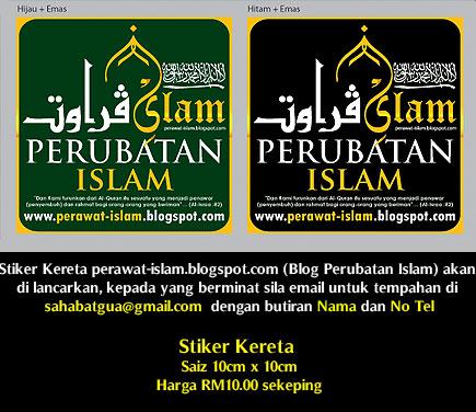 Stiker Kereta Perubatan Islam - Siap untuk di jual