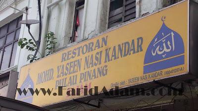 jalan-jalan cari makan, restoran yaseen nasi kandar