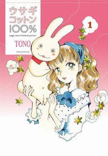 [TONO] ウサギコットン100% 第01巻