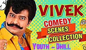 Youth | Dhill | Tamil Movie Vivek Comedy Scenes | Back to Back Comedy Collection HD