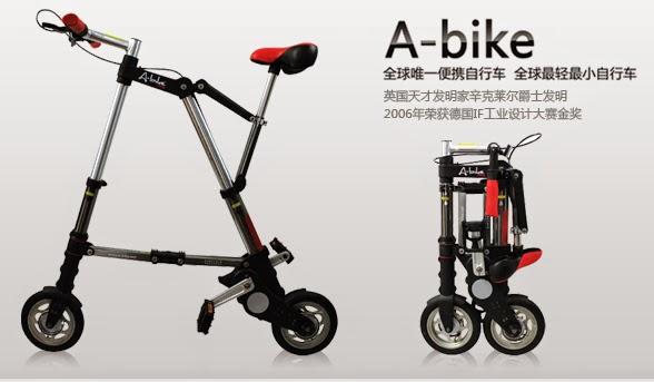 Toycity Malaysia A Bike Light Weight Compact Small Folding