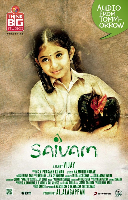 Saivam Movie First Look Posters Wallpapers