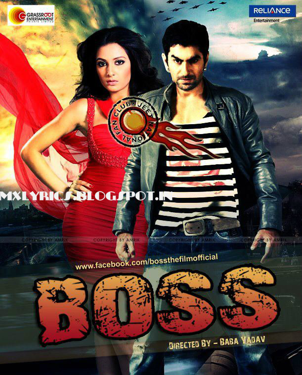 He Is The Boss Song LyricsFrom Movie Boss