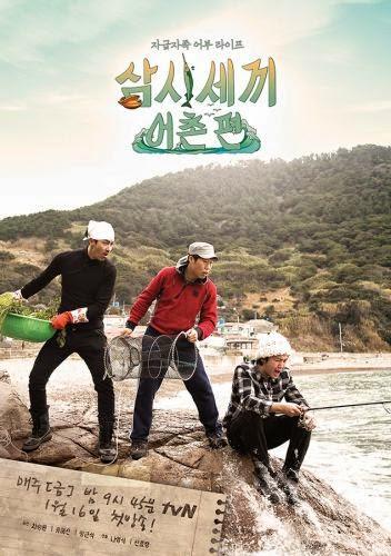 《一日三餐第二季 漁村篇》男神變邋遢漁夫!