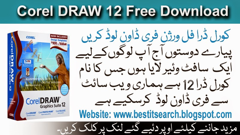 corel draw 12 full crack gratis