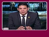 - برنامج إنفراد يقدمه سعيد حساسين حلقة يوم الإثنين 2-5-2016