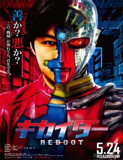 Ver Kikaidâ Reboot (2014) Online