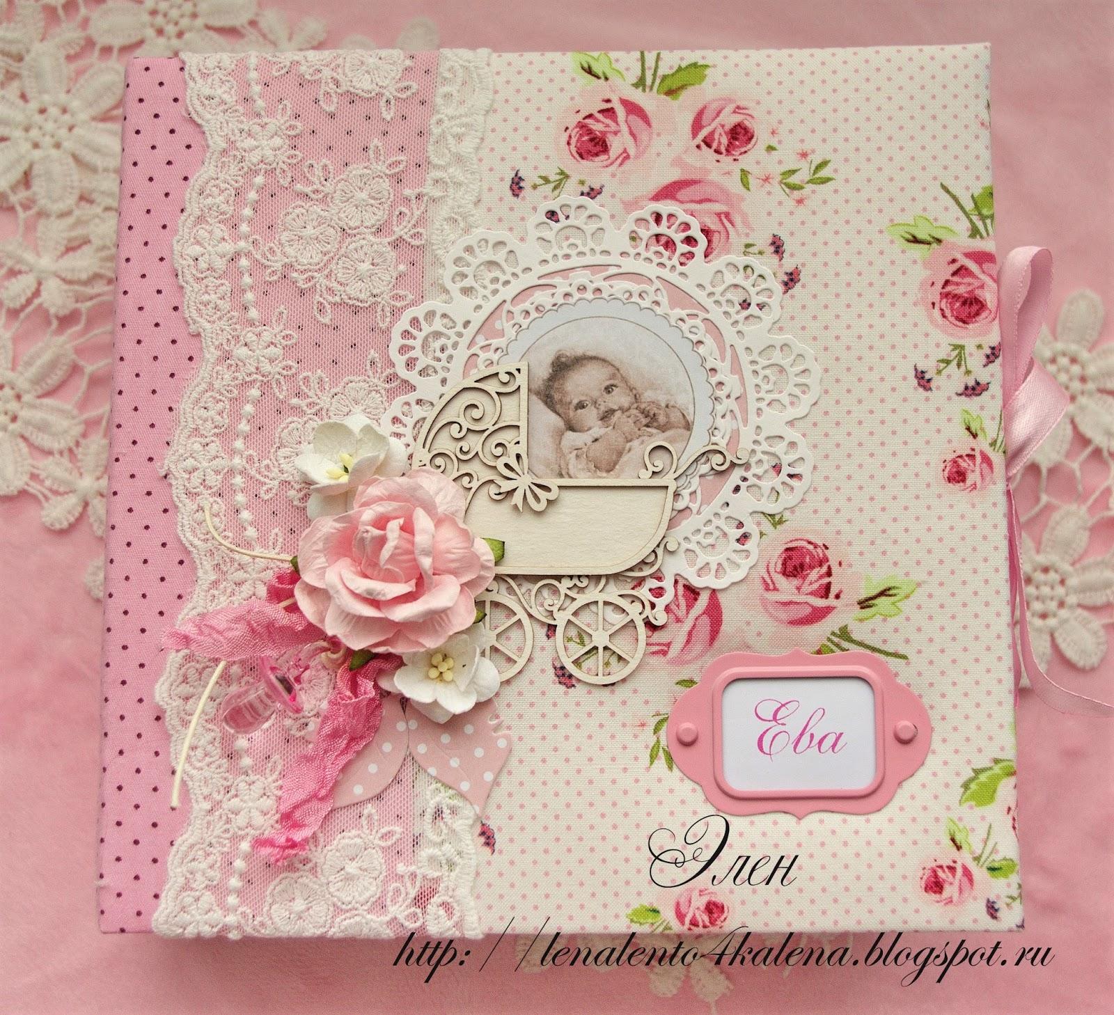 Скрап открытки с новорожденными