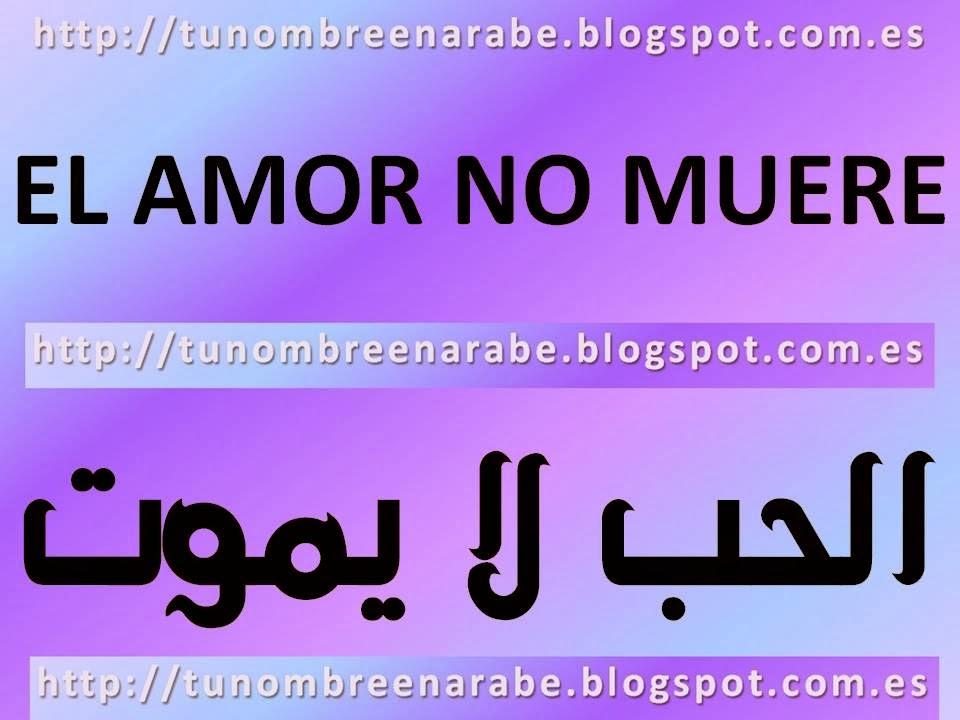 letras romanticas de amor: