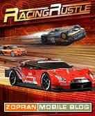 racing rustle