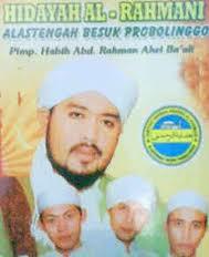 Album  Hidayah Al Rohmani Group - Ya Robbi Sholli