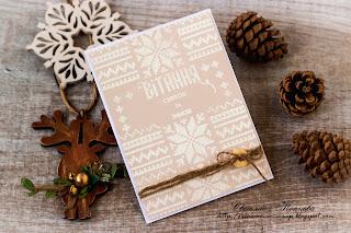 новогодняя открытка, merry christmas card
