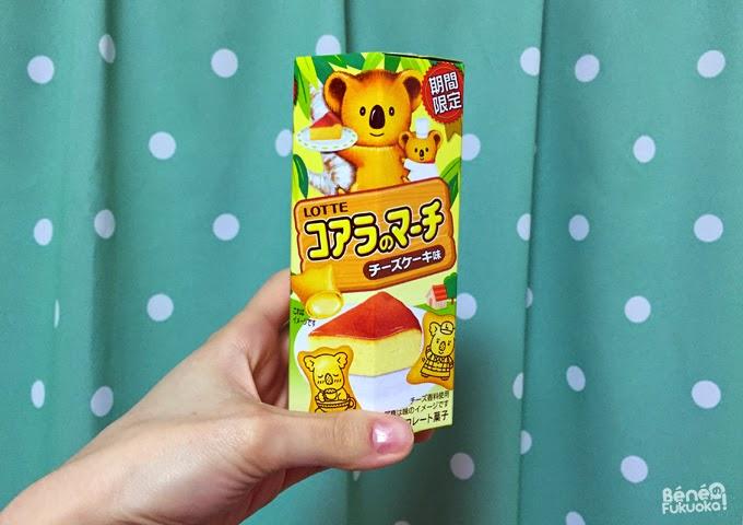 Koala's march, cheesecake,  japanese snacks