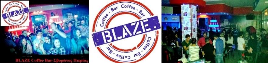 """BLAZE"" στον Σβορώνο"