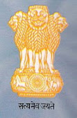 goverment of india
